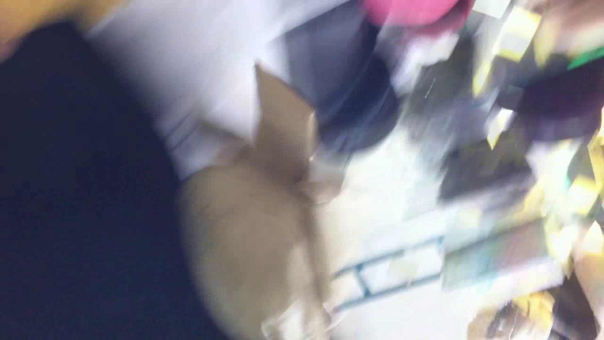 フルHD ショップ店員千人斬り! 大画面ノーカット完全版 vol.60 胸チラ 盗撮戯れ無修正画像 94画像 14