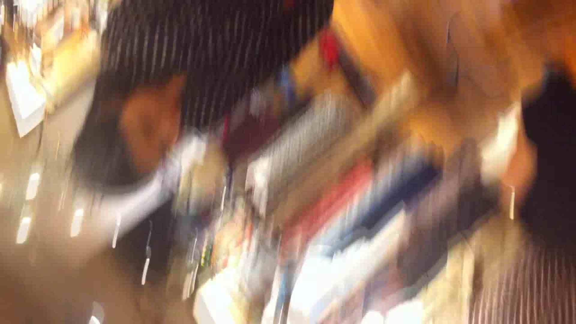 フルHD ショップ店員千人斬り! 大画面ノーカット完全版 vol.60 胸チラ 盗撮戯れ無修正画像 94画像 44