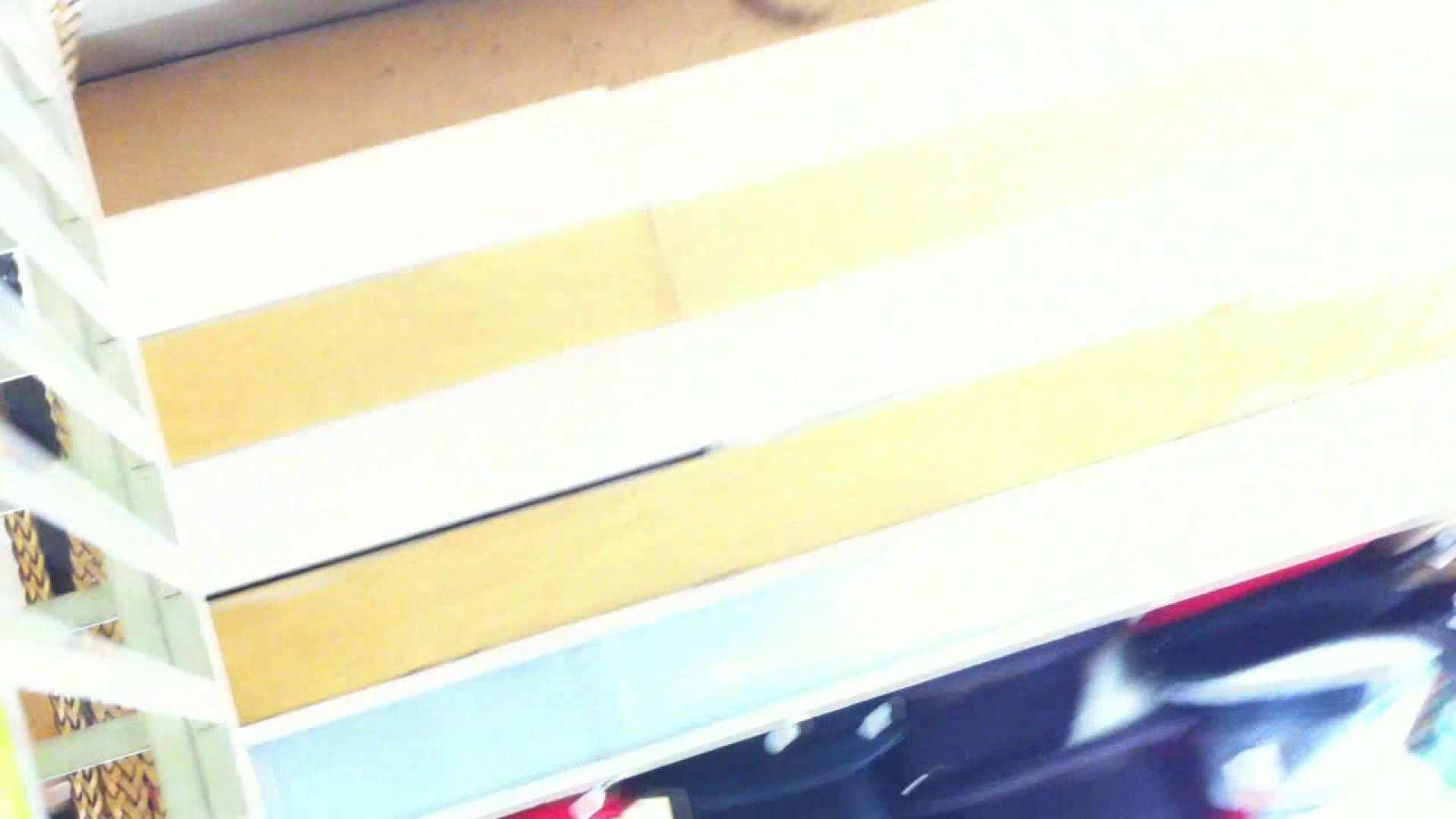フルHD ショップ店員千人斬り! 大画面ノーカット完全版 vol.60 胸チラ 盗撮戯れ無修正画像 94画像 89