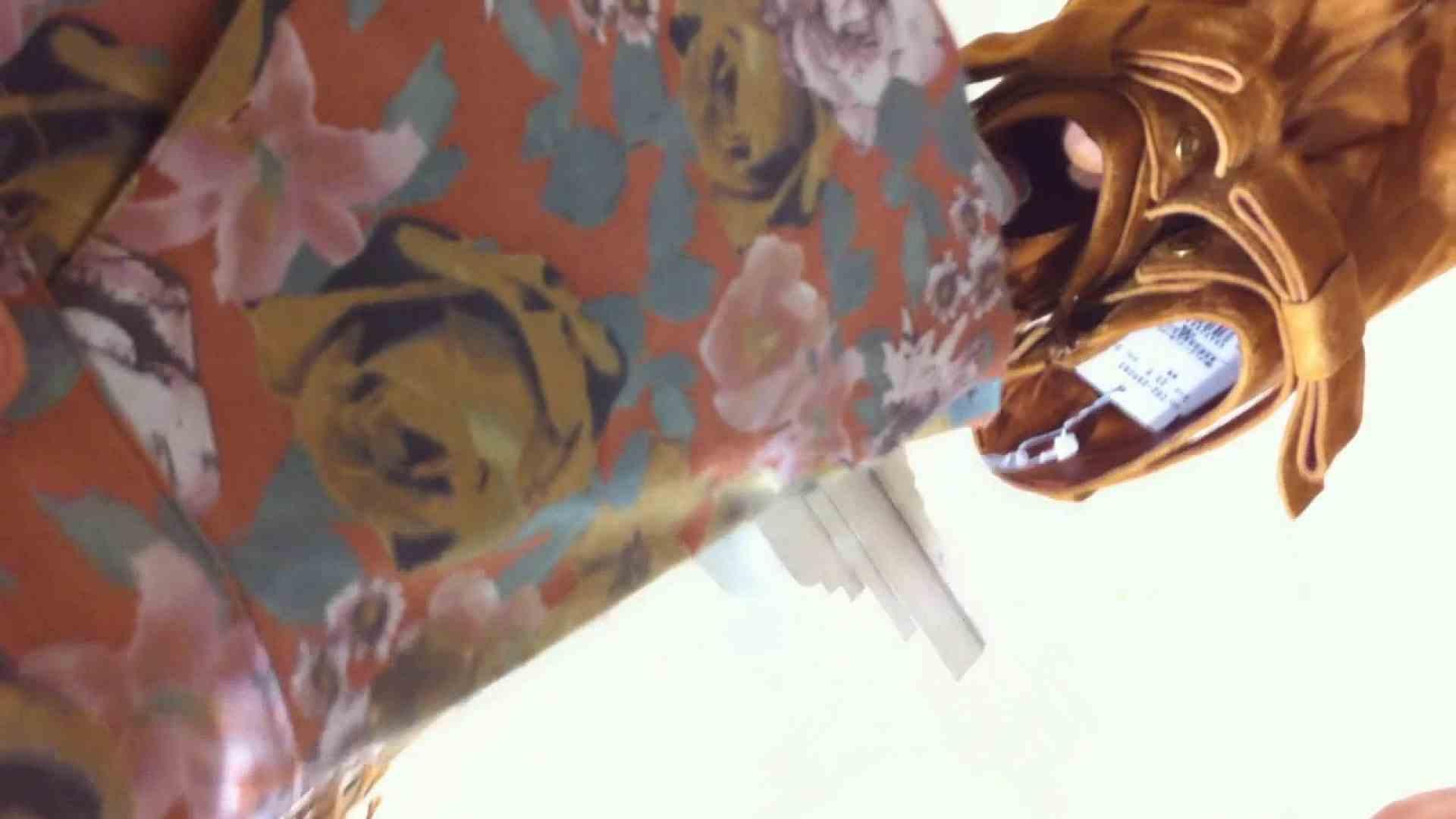 フルHD ショップ店員千人斬り! 大画面ノーカット完全版 vol.67 胸チラ | OLセックス  63画像 31