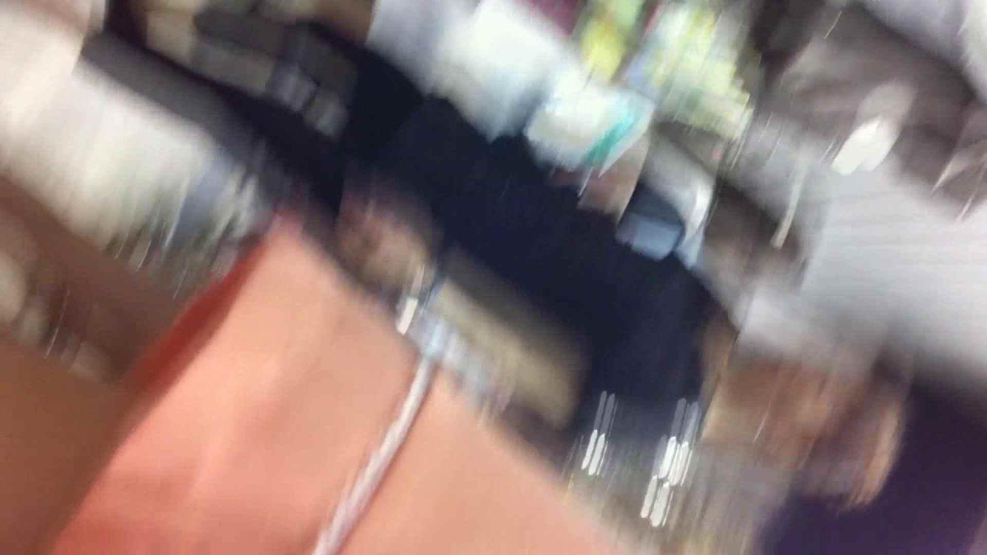 フルHD ショップ店員千人斬り! 大画面ノーカット完全版 vol.79 高画質 | チラ  102画像 11