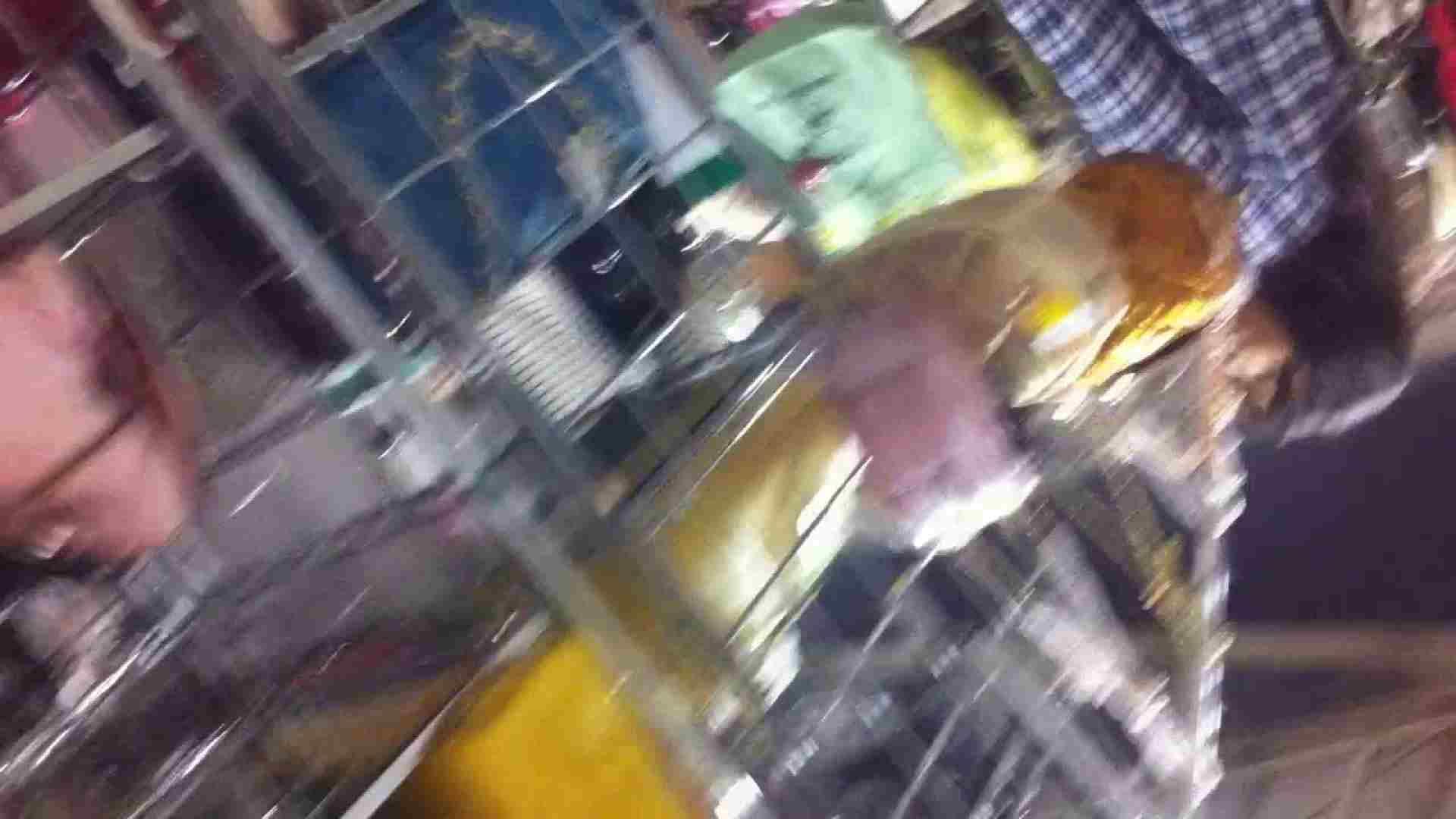 フルHD ショップ店員千人斬り! 大画面ノーカット完全版 vol.79 OLセックス 盗撮セックス無修正動画無料 102画像 17