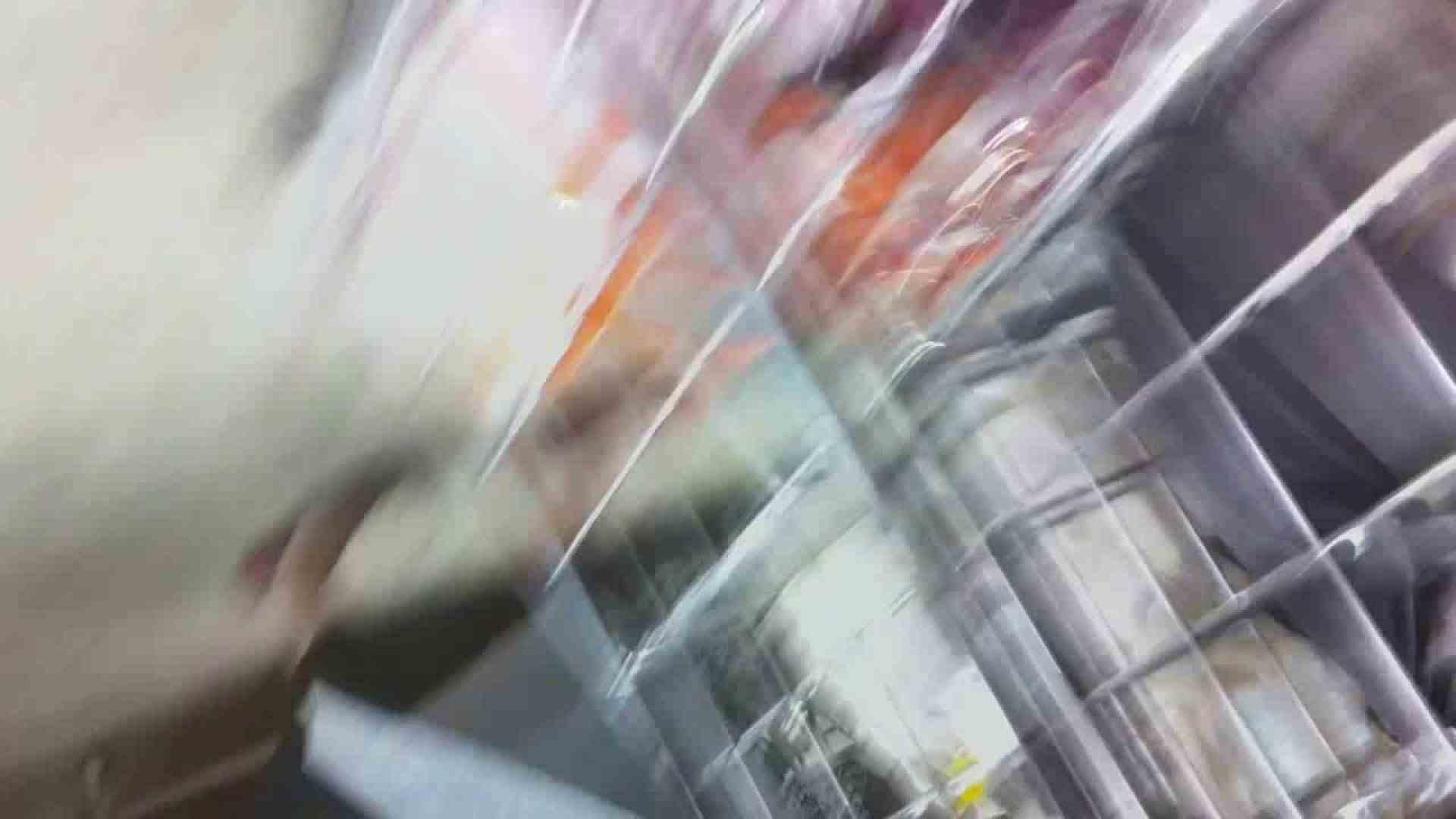 フルHD ショップ店員千人斬り! 大画面ノーカット完全版 vol.79 胸チラ のぞきおめこ無修正画像 102画像 44