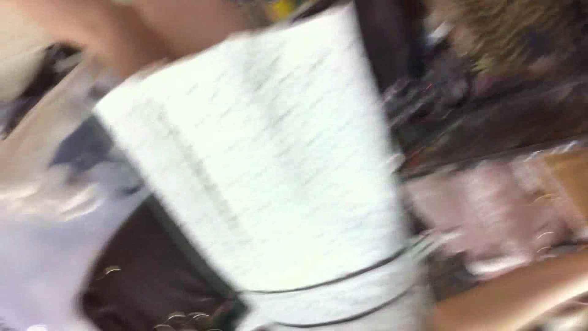 フルHD ショップ店員千人斬り! 大画面ノーカット完全版 vol.79 胸チラ のぞきおめこ無修正画像 102画像 49