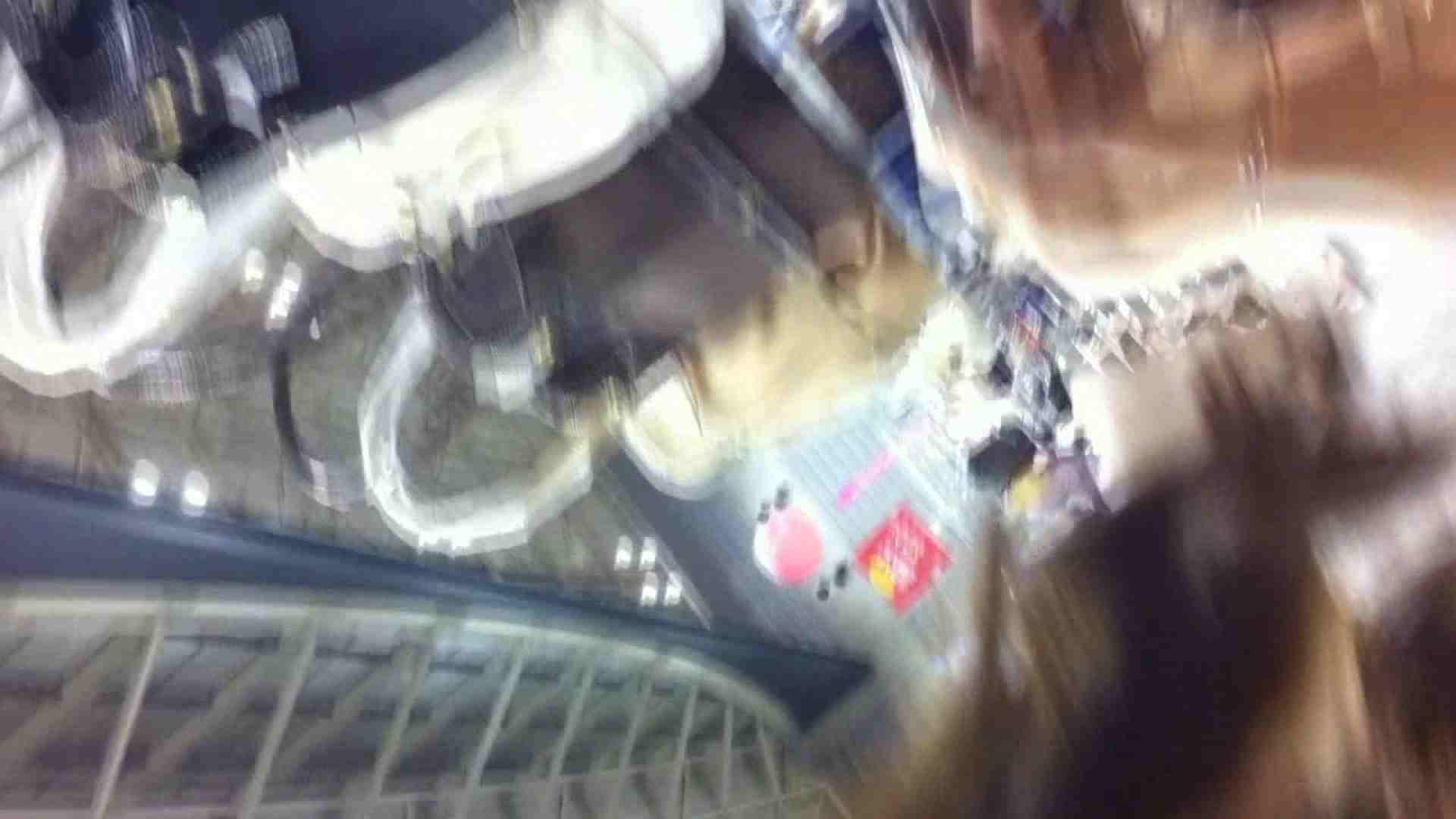 フルHD ショップ店員千人斬り! 大画面ノーカット完全版 vol.79 OLセックス 盗撮セックス無修正動画無料 102画像 72