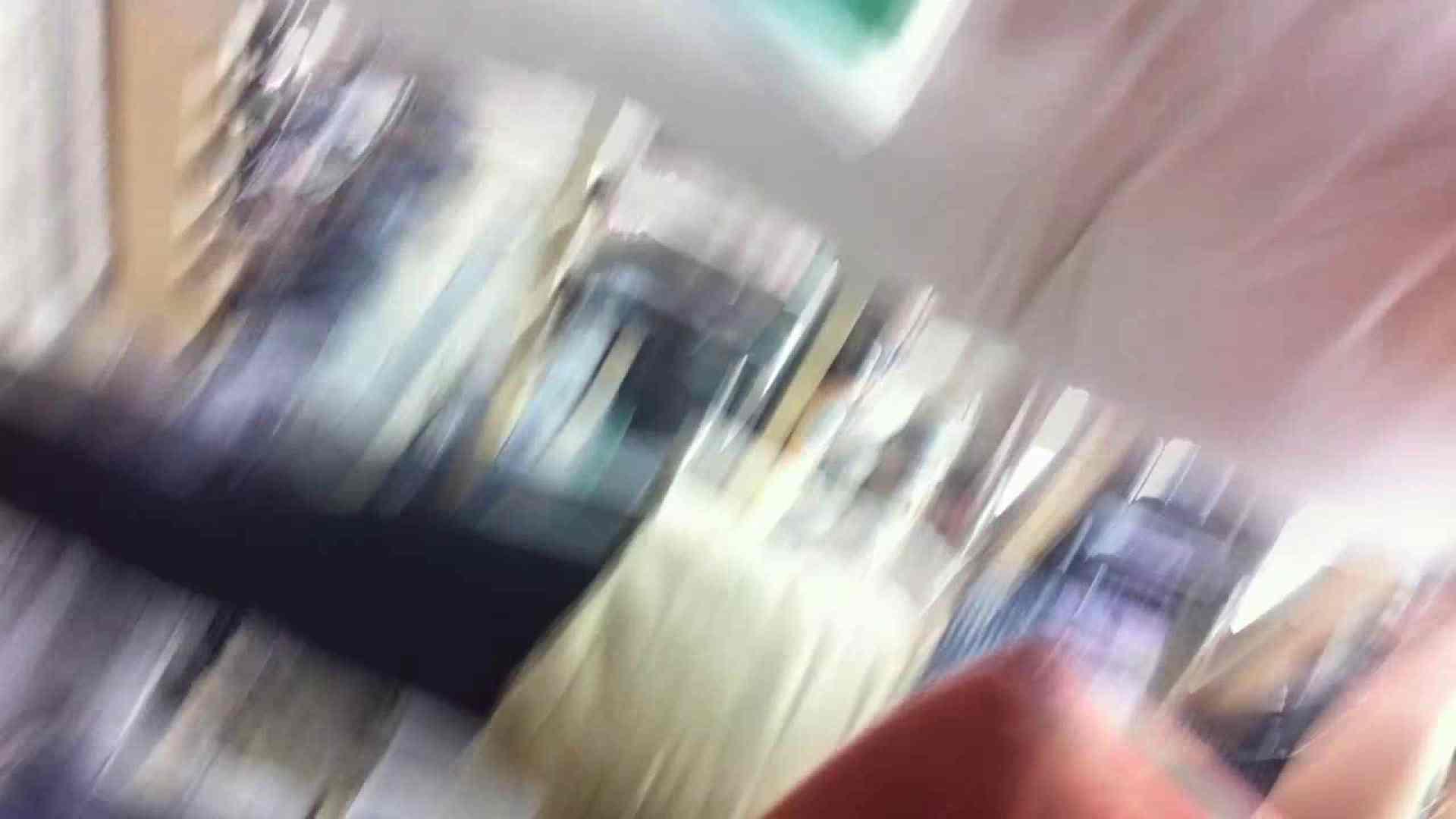 フルHD ショップ店員千人斬り! 大画面ノーカット完全版 vol.81 胸チラ 盗撮AV動画キャプチャ 109画像 4
