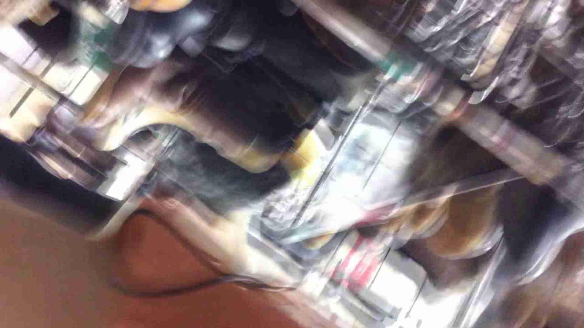 フルHD ショップ店員千人斬り! 大画面ノーカット完全版 vol.81 チラ 盗撮われめAV動画紹介 109画像 47