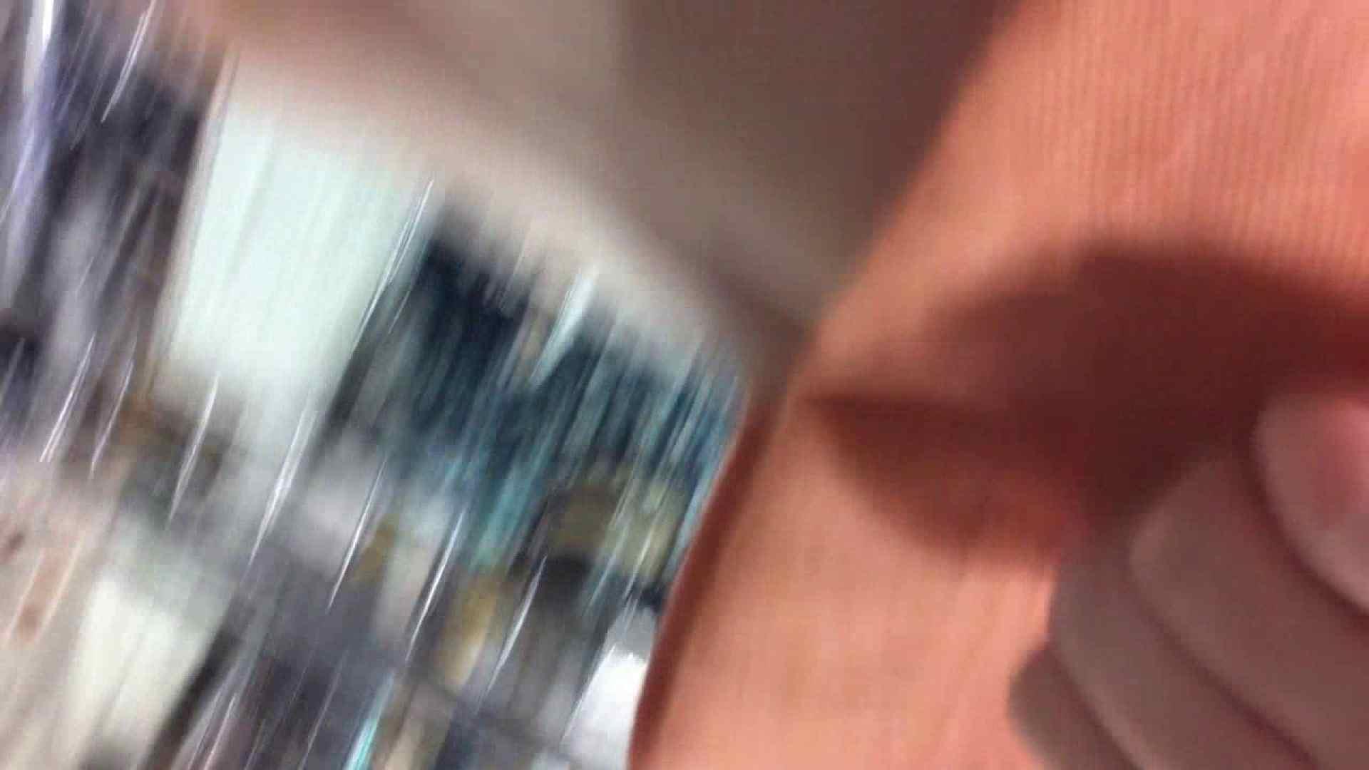 フルHD ショップ店員千人斬り! 大画面ノーカット完全版 vol.81 OLセックス | 接写  109画像 61