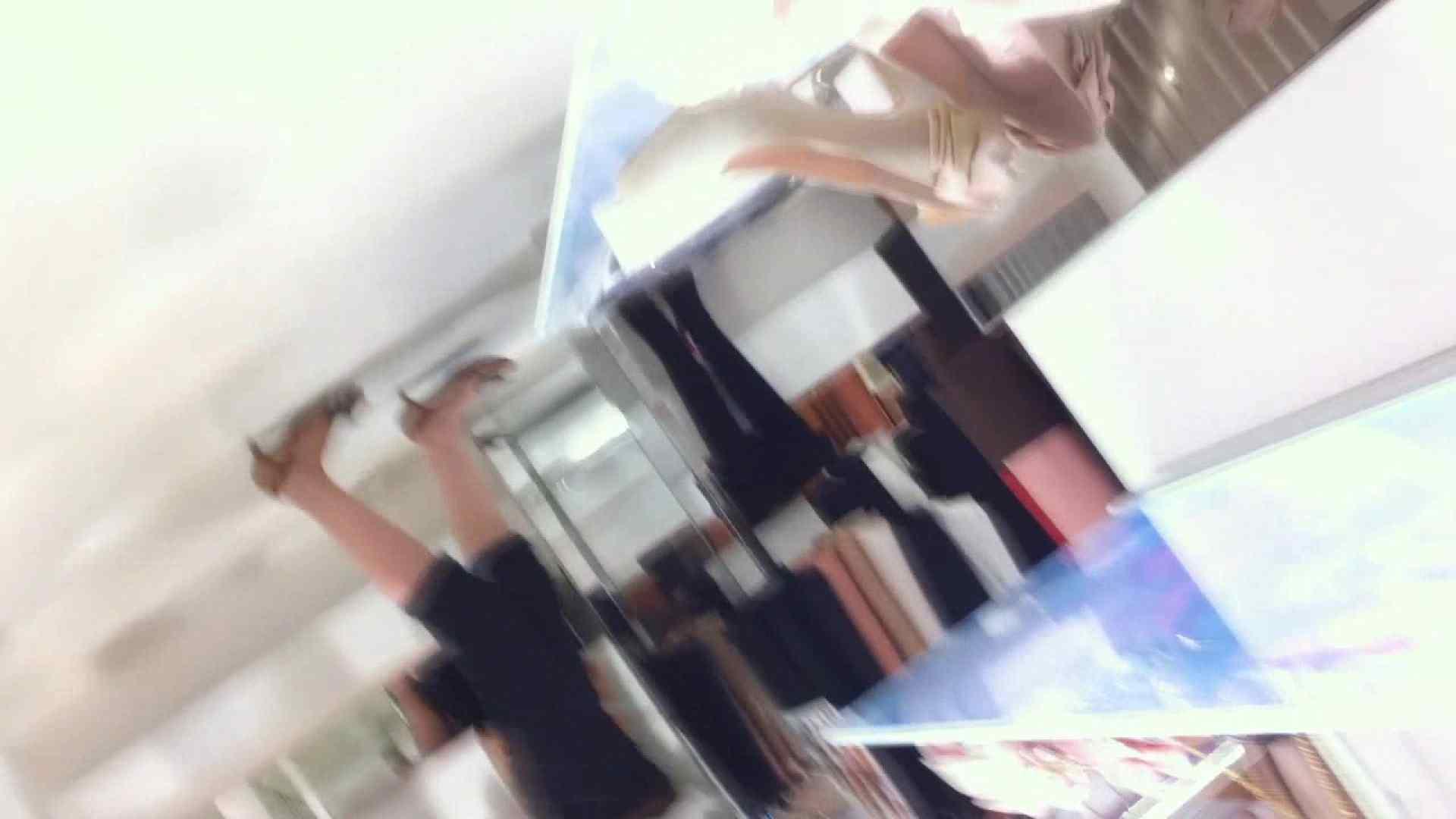 フルHD ショップ店員千人斬り! 大画面ノーカット完全版 vol.88 胸チラ 覗きワレメ動画紹介 51画像 4