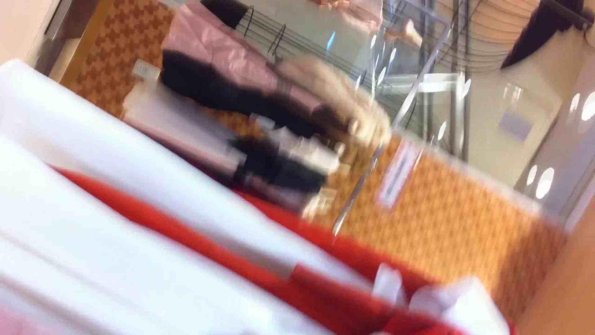 フルHD ショップ店員千人斬り! 大画面ノーカット完全版 vol.88 チラ 盗撮えろ無修正画像 51画像 22