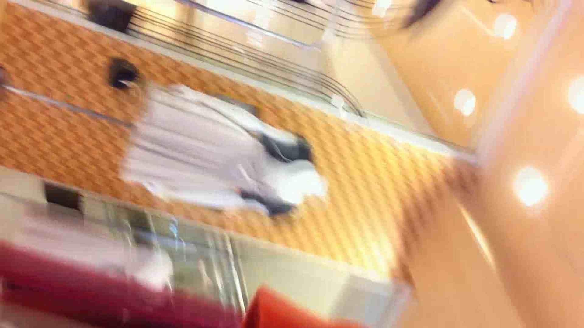 フルHD ショップ店員千人斬り! 大画面ノーカット完全版 vol.88 胸チラ 覗きワレメ動画紹介 51画像 29