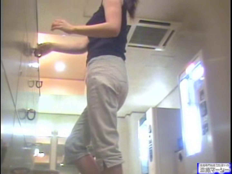 ギャル柔肌乱舞 脱衣所編vol.2 女湯 ワレメ動画紹介 94画像 91