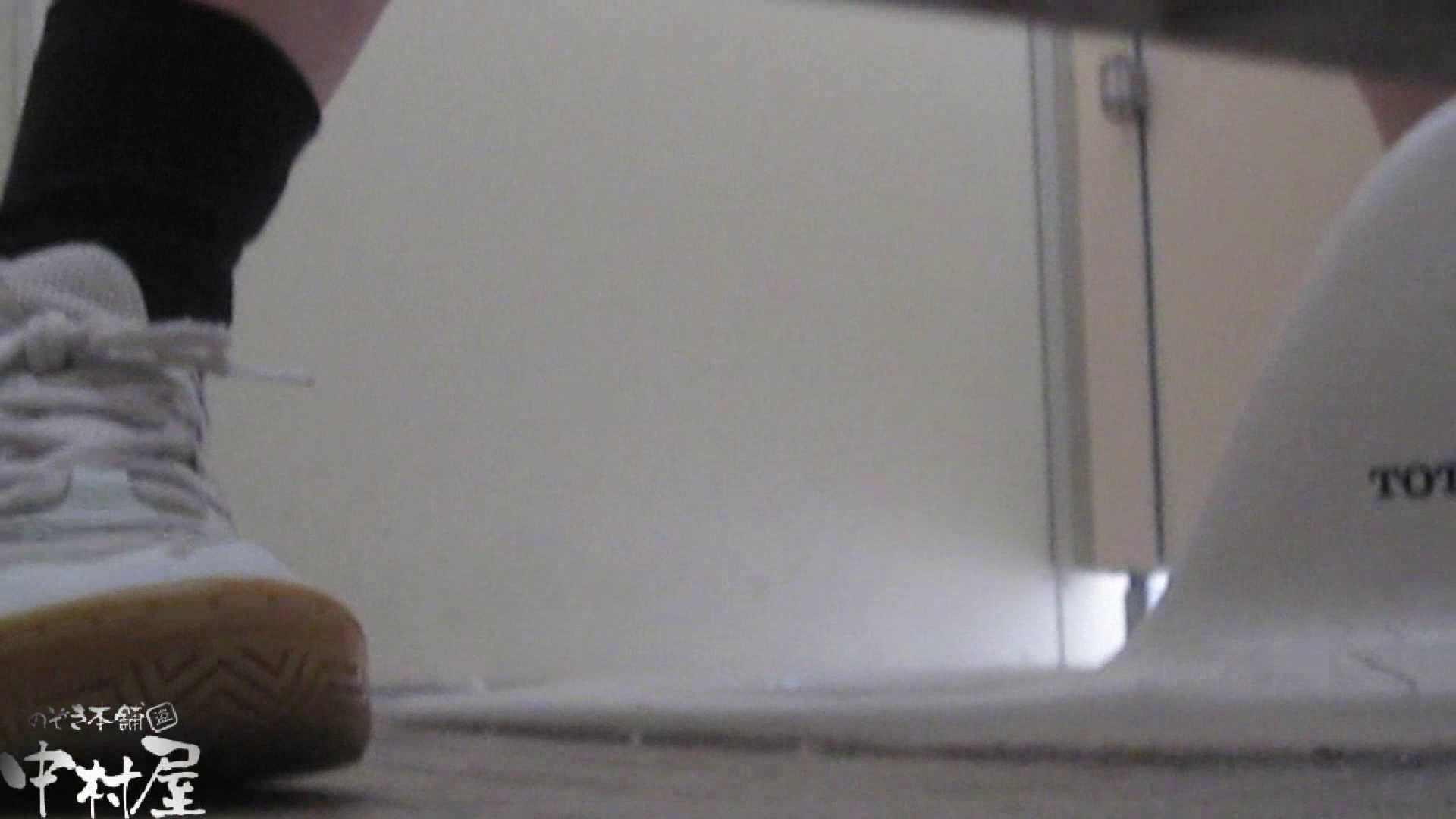 無修正エロ動画|魂のかわや盗撮62連発! 激ヤバ上靴嬢8 22発目!|のぞき本舗 中村屋