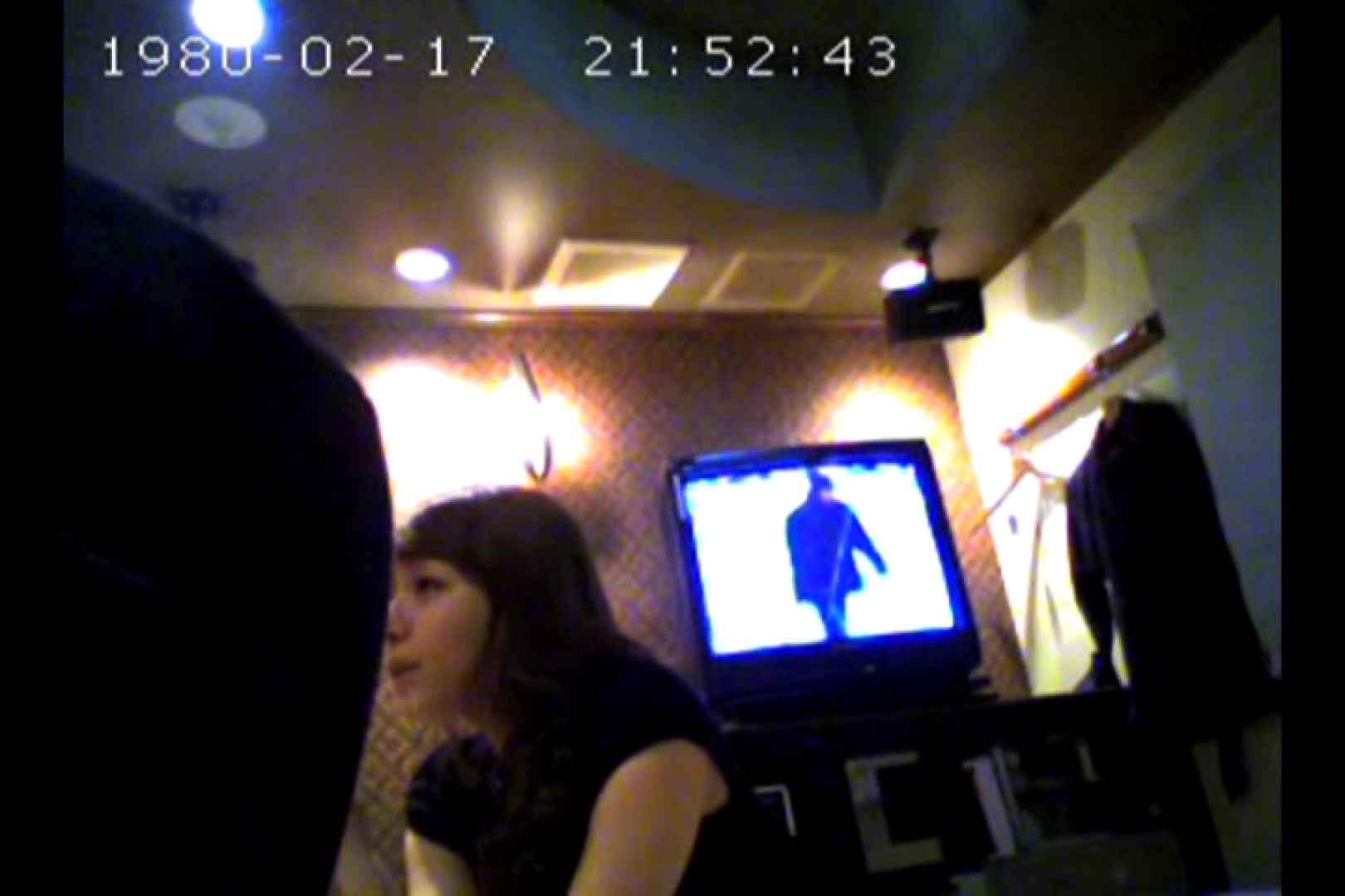 ハメられた女達 vol.04 ラブホテル 盗撮アダルト動画キャプチャ 110画像 6