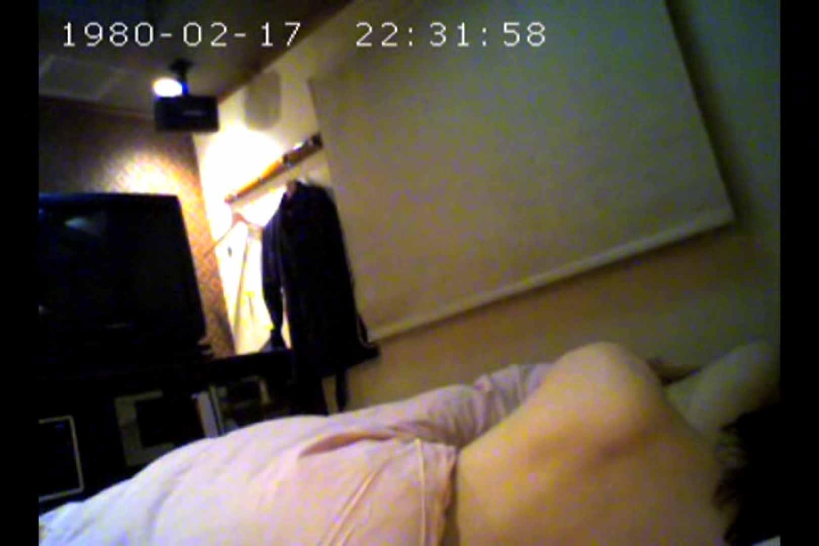 ハメられた女達 vol.04 ホテル 盗撮動画紹介 110画像 12
