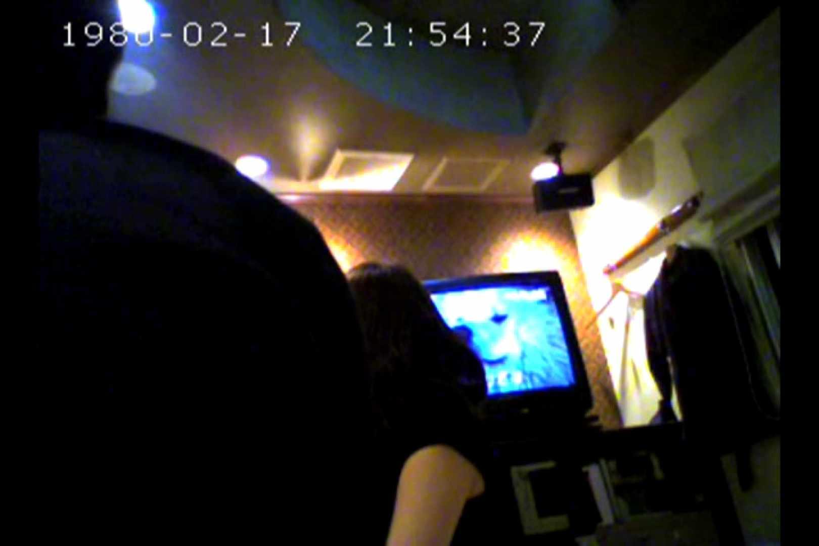 ハメられた女達 vol.04 裸体 盗み撮りSEX無修正画像 110画像 32