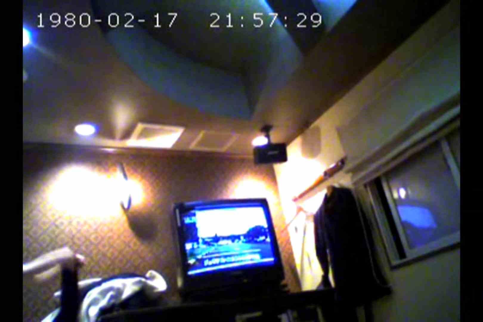 ハメられた女達 vol.04 ラブホテル 盗撮アダルト動画キャプチャ 110画像 41