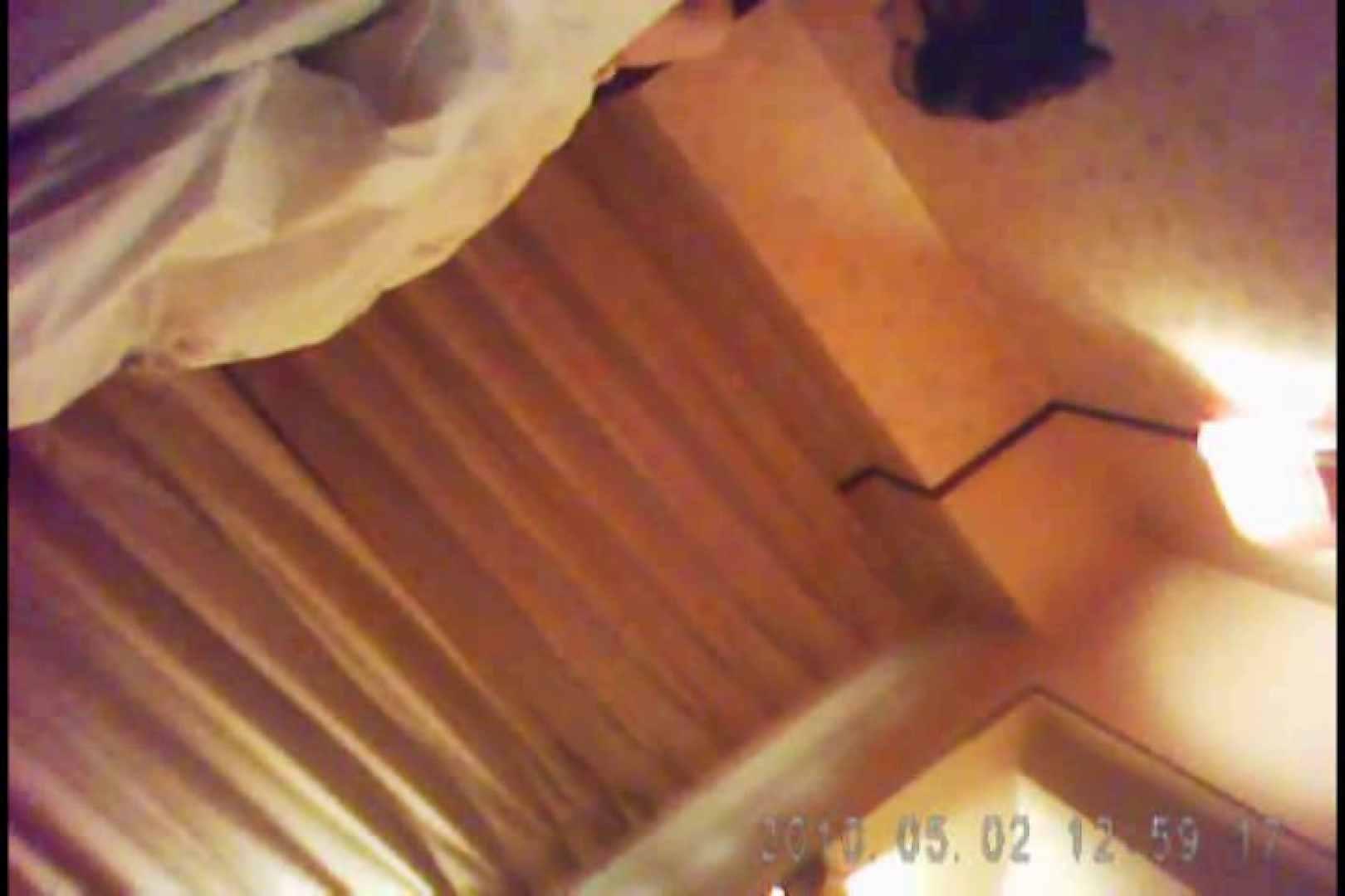 ハメられた女達 vol.05 裸体  68画像 2