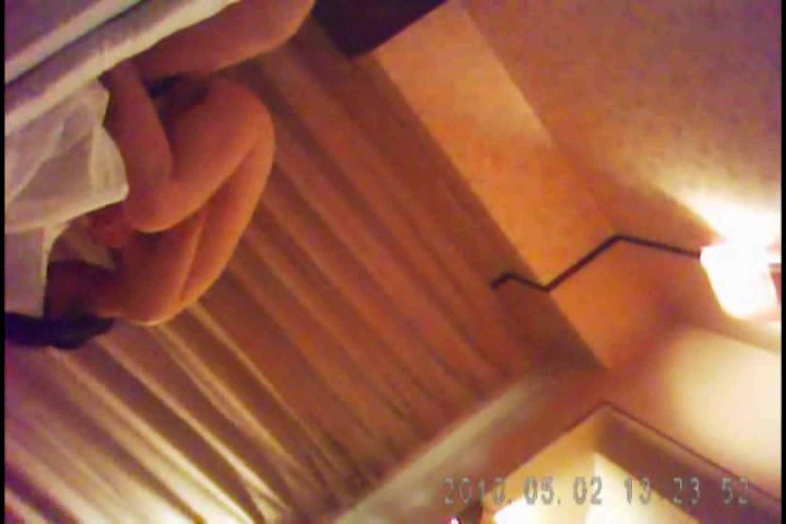 ハメられた女達 vol.05 裸体  68画像 18