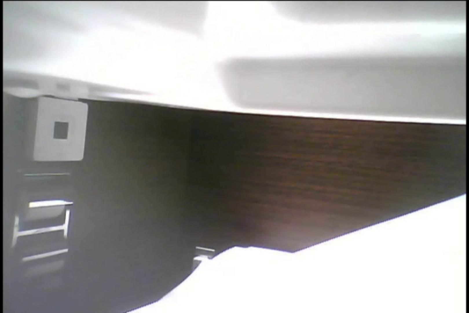 亀さんかわや VIPバージョン! vol.14 無修正オマンコ AV無料 111画像 95