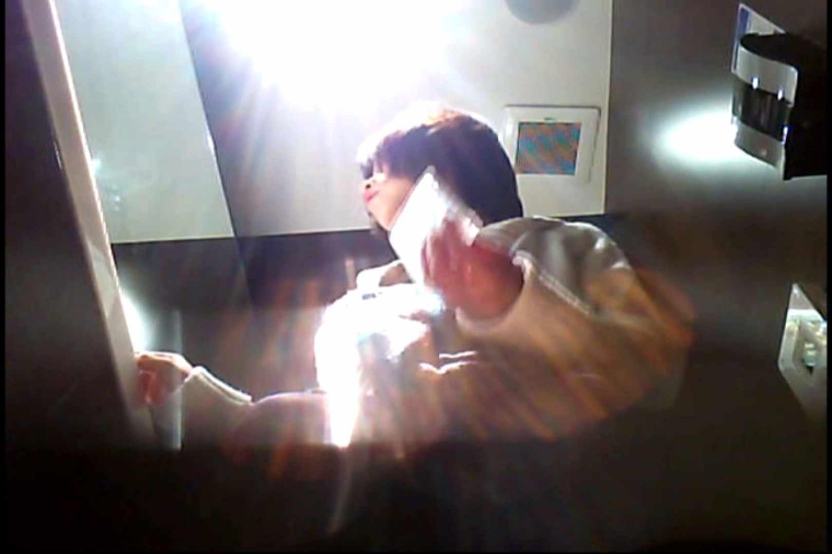 亀さんかわや VIPバージョン! vol.38 OLセックス 隠し撮りすけべAV動画紹介 95画像 62