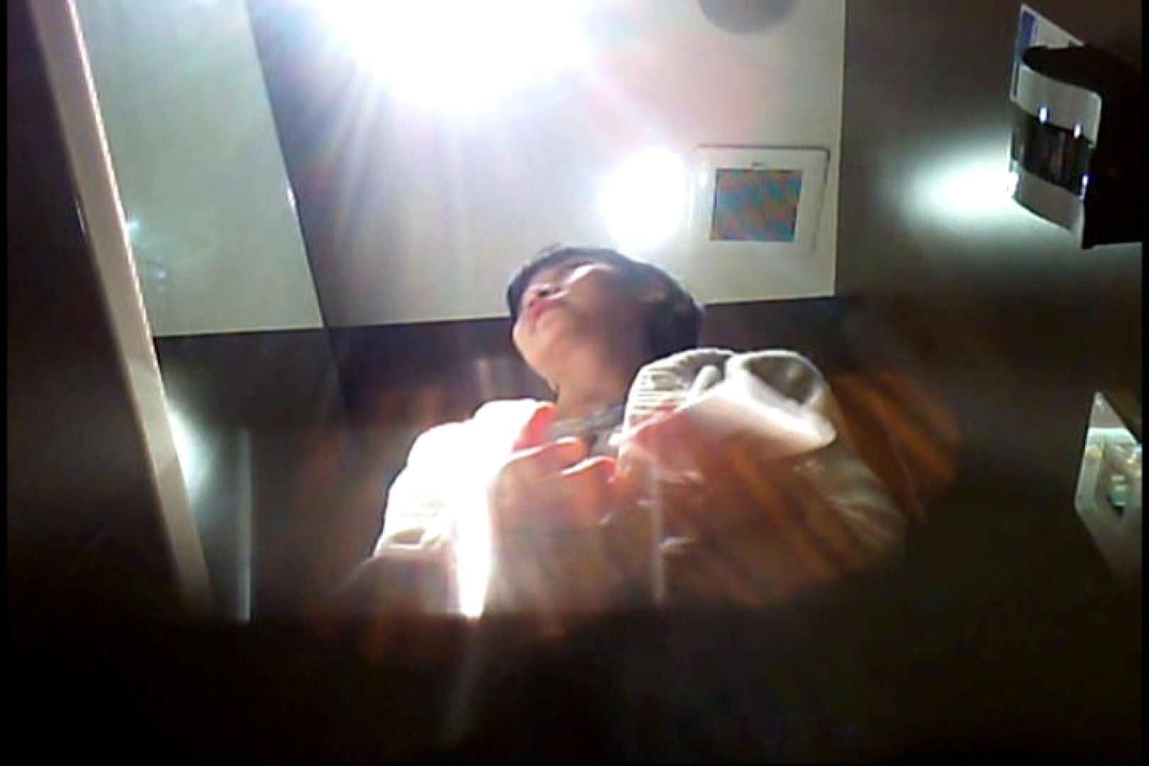 亀さんかわや VIPバージョン! vol.38 リアル黄金水 のぞき動画画像 95画像 65