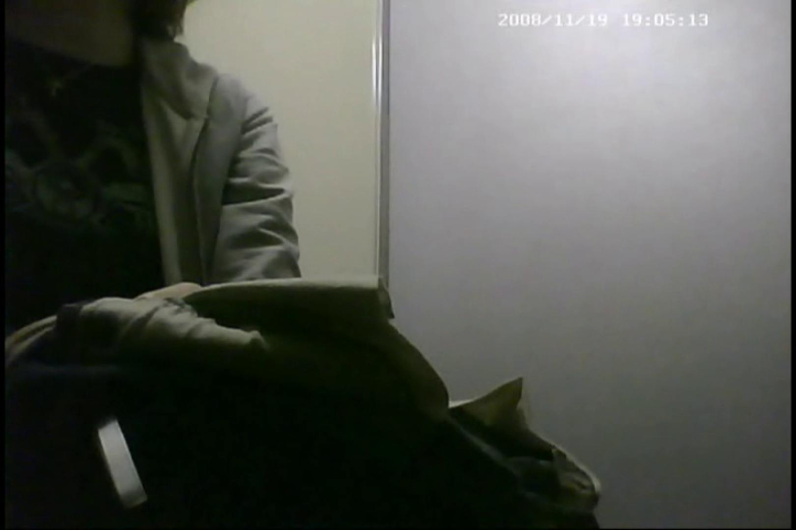 新幹線厠5 厠 | 盗撮  84画像 73