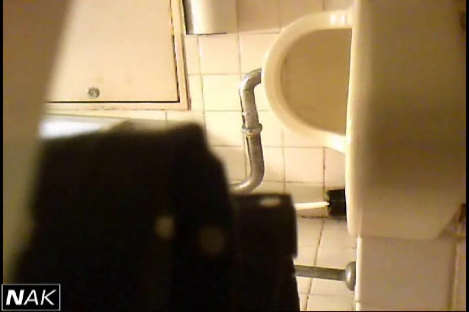 亀さんかわや VIP和式2カメバージョン! vol.05 OLセックス  110画像 70