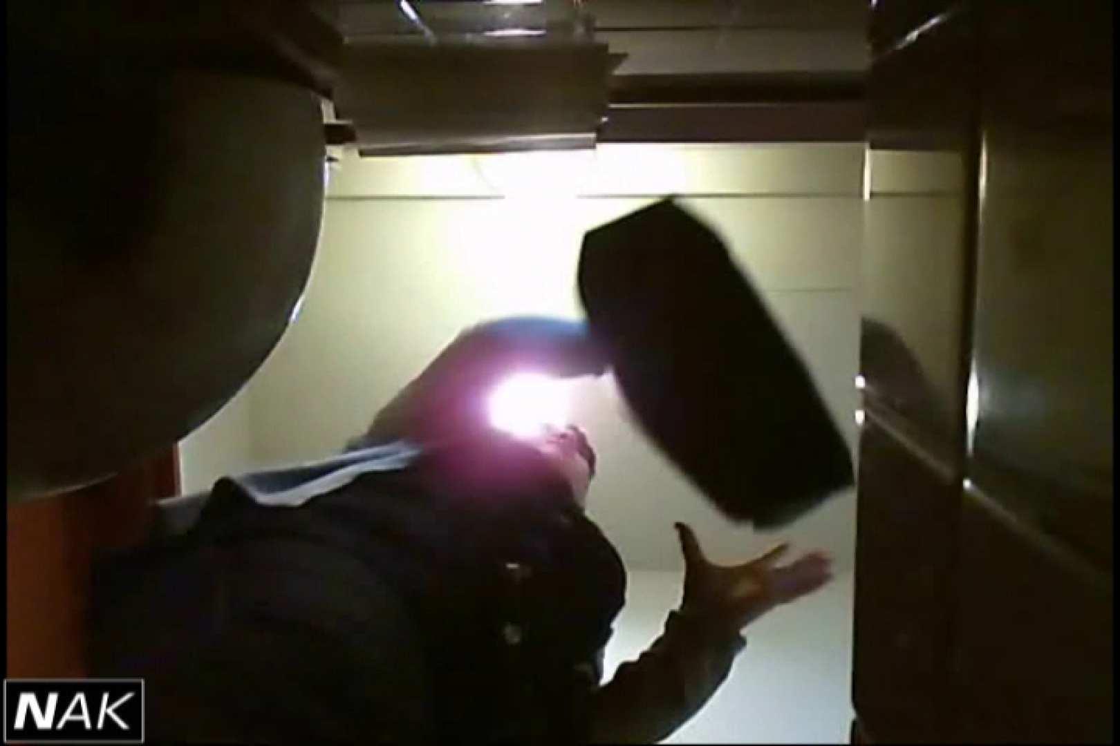 亀さんかわや VIP和式2カメバージョン! vol.05 和式 盗撮おめこ無修正動画無料 110画像 79