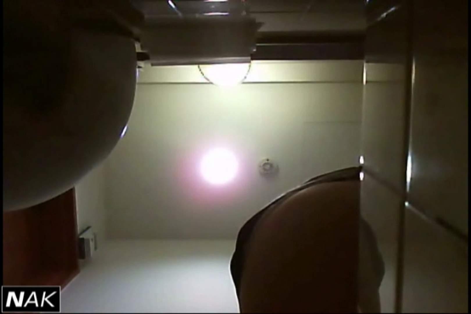 亀さんかわや VIP和式2カメバージョン! vol.05 リアル黄金水 ワレメ無修正動画無料 110画像 83