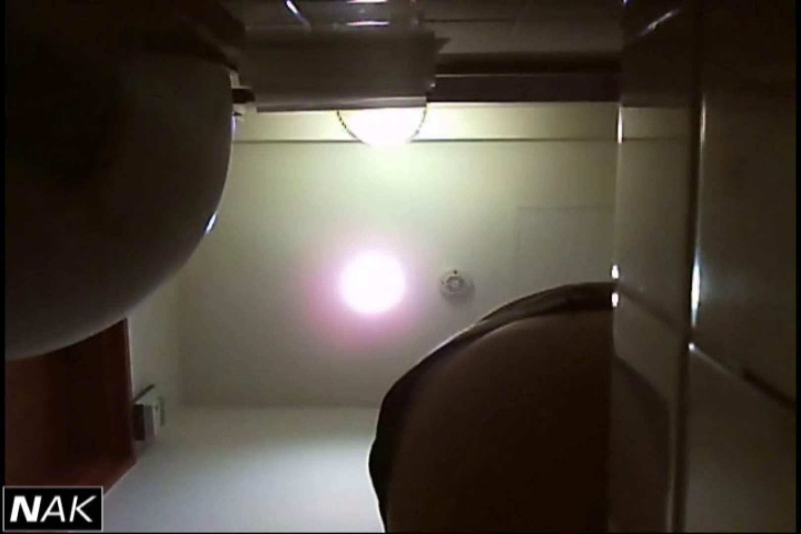 亀さんかわや VIP和式2カメバージョン! vol.05 和式 盗撮おめこ無修正動画無料 110画像 89