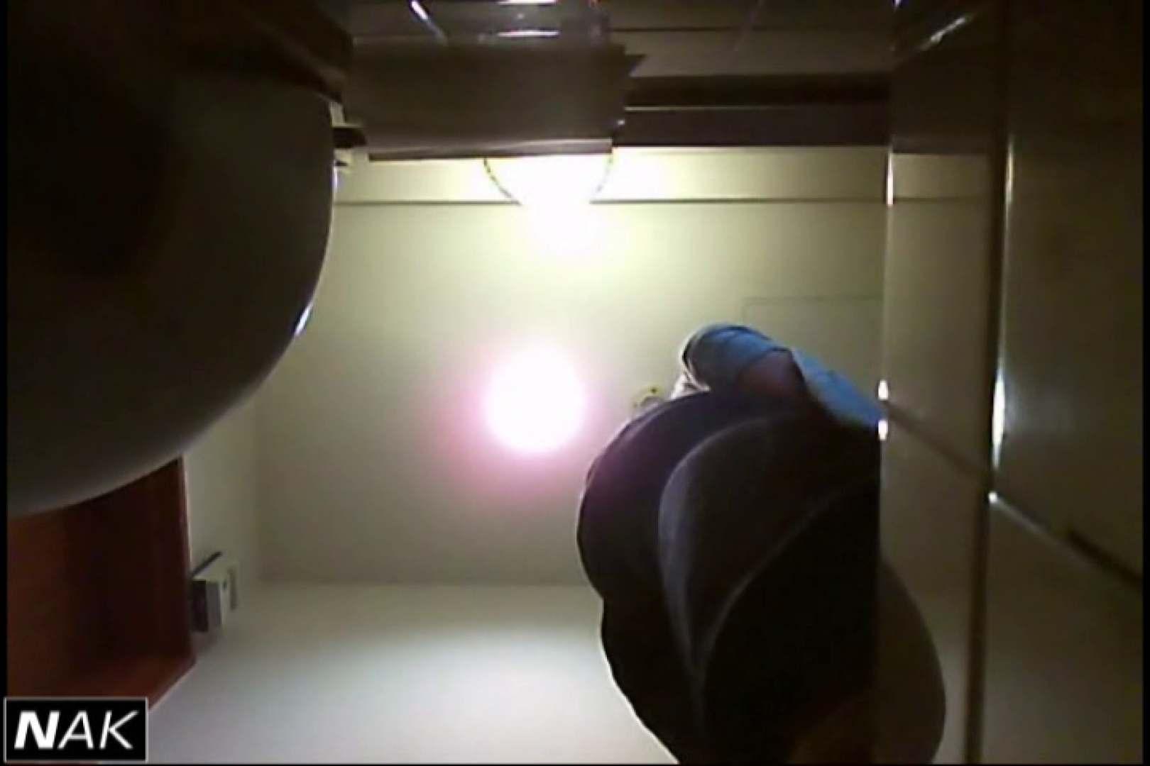 亀さんかわや VIP和式2カメバージョン! vol.05 和式 盗撮おめこ無修正動画無料 110画像 94