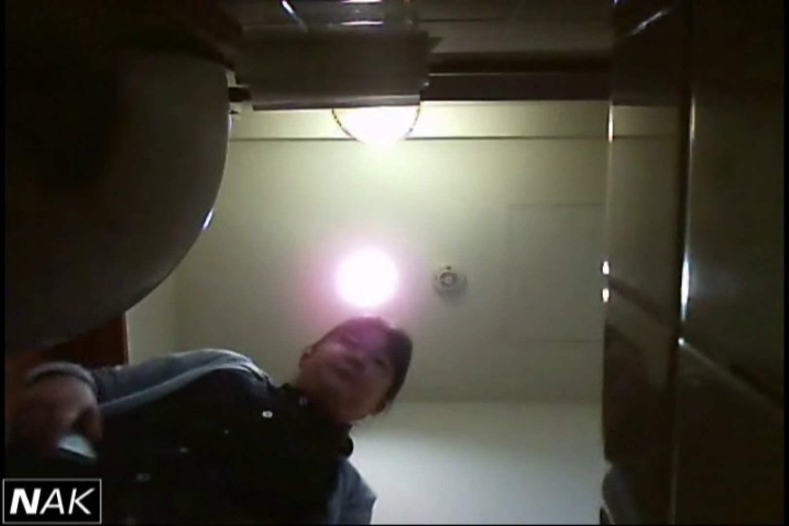 亀さんかわや VIP和式2カメバージョン! vol.05 リアル黄金水 ワレメ無修正動画無料 110画像 98