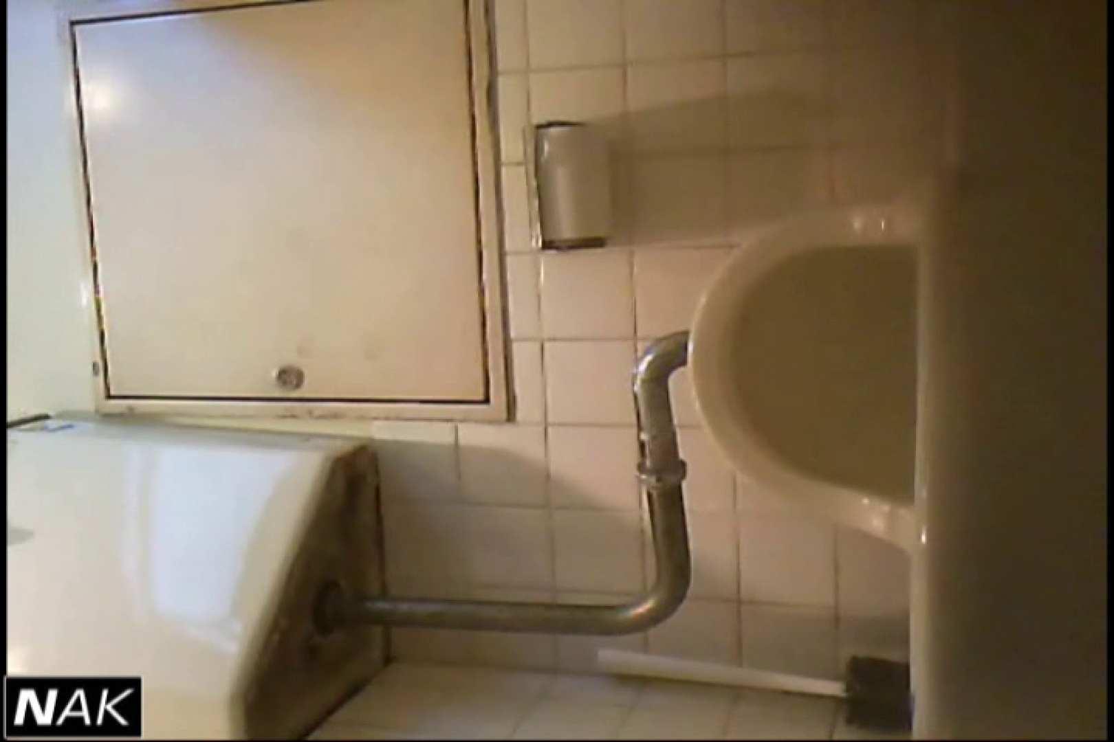 亀さんかわや VIP和式2カメバージョン! vol.09 リアル黄金水 オメコ動画キャプチャ 59画像 24