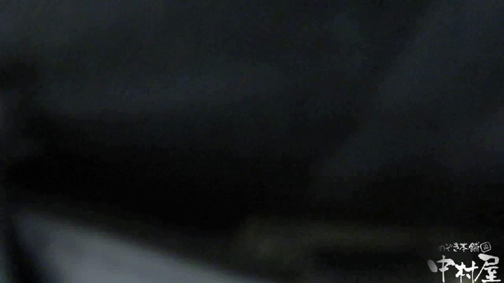 魂のかわや盗撮62連発! 丁寧にオシリをフキフキ! 38発目! 盗撮 | リアル黄金水  71画像 45