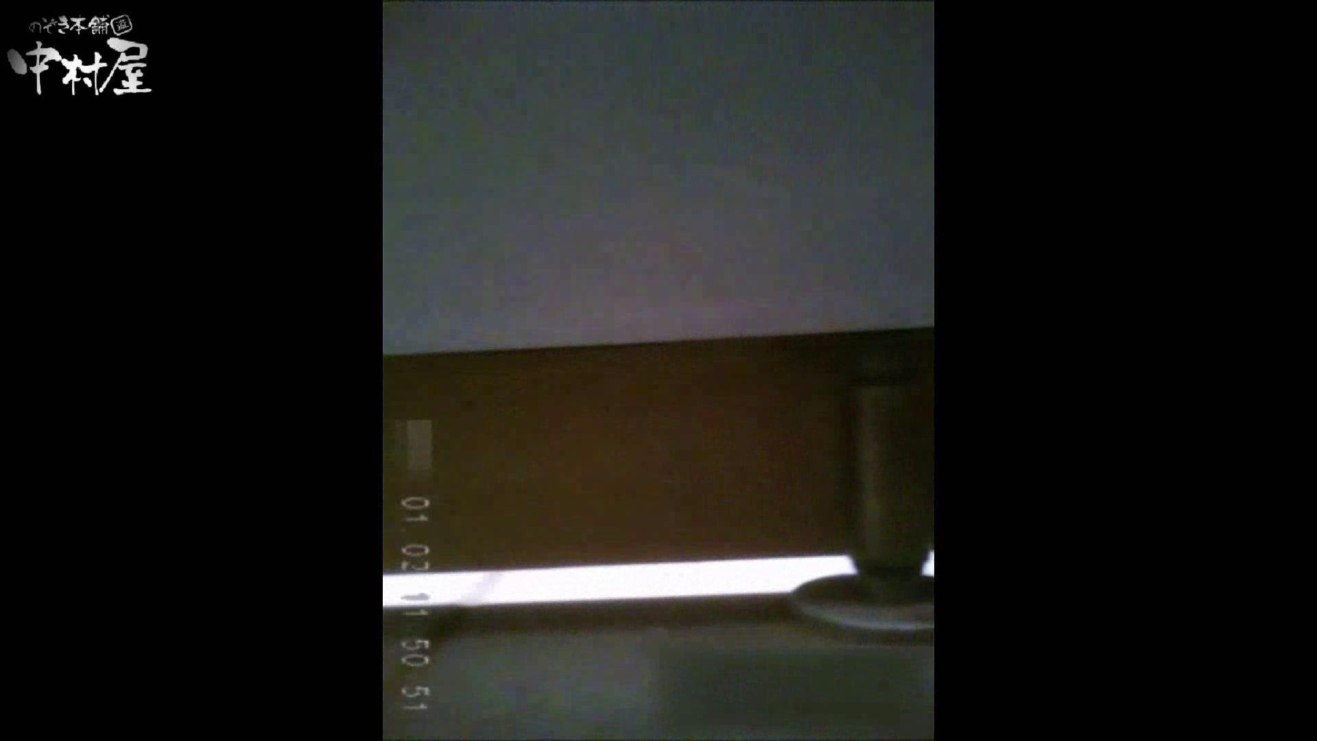 雅さんが厳選新年特別コンテンツ!激走!東京マラソン選手専用女子トイレvol.5 トイレ 覗きオメコ動画キャプチャ 83画像 63