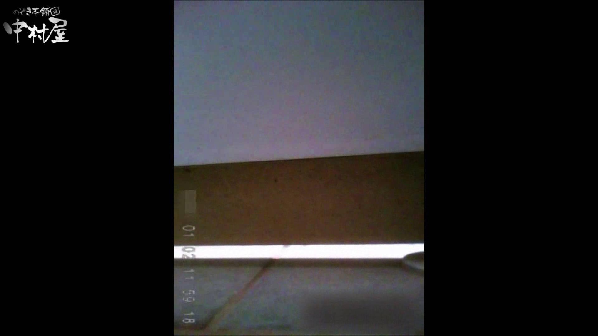 雅さんが厳選新年特別コンテンツ!激走!激走!東京マラソン選手専用女子トイレvol.6 和式 のぞきおめこ無修正画像 85画像 29