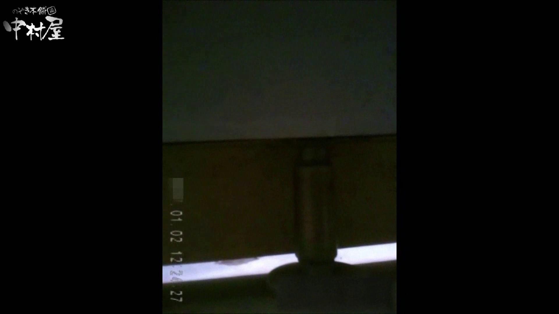 雅さんが厳選新年特別コンテンツ!激走!東京マラソン選手専用女子トイレvol.8 排泄 濡れ場動画紹介 75画像 21