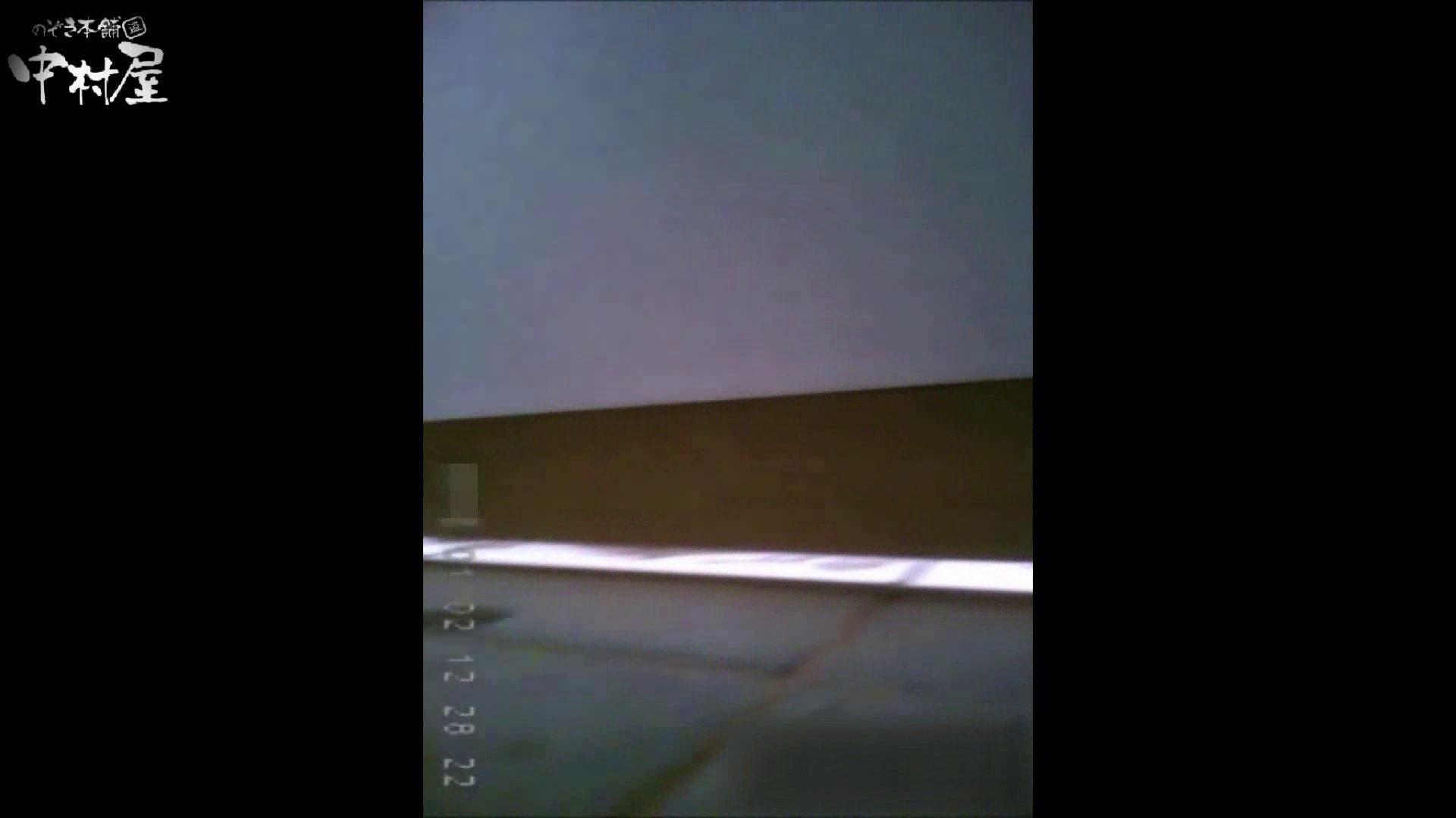 雅さんが厳選新年特別コンテンツ!激走!東京マラソン選手専用女子トイレvol.8 女子トイレ のぞき濡れ場動画紹介 75画像 47