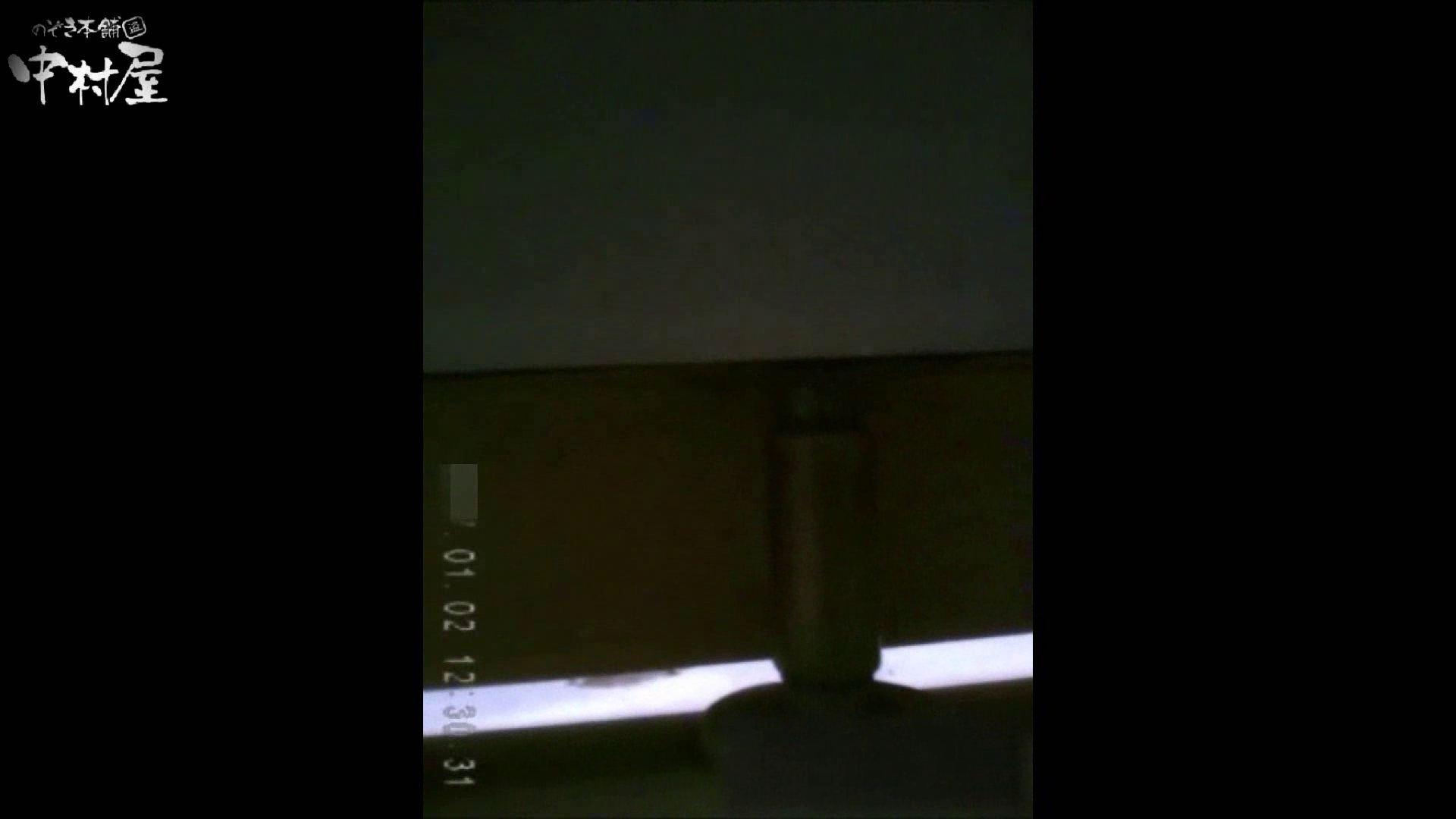 雅さんが厳選新年特別コンテンツ!激走!東京マラソン選手専用女子トイレvol.8 お尻 | OLセックス  75画像 61