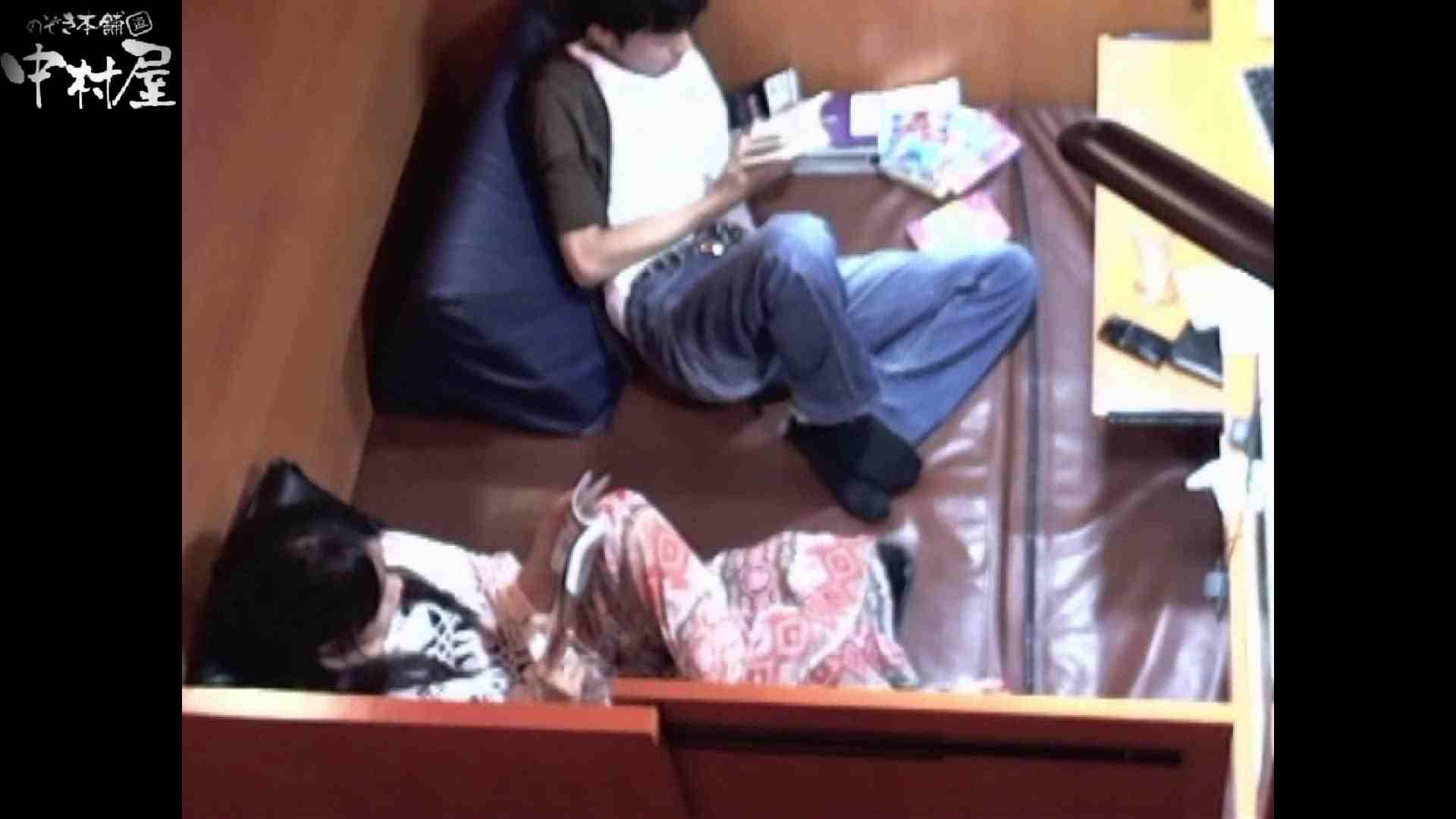 ネットカフェ盗撮師トロントさんの 素人カップル盗撮記vol.1 フェラチオ | OLセックス  63画像 1