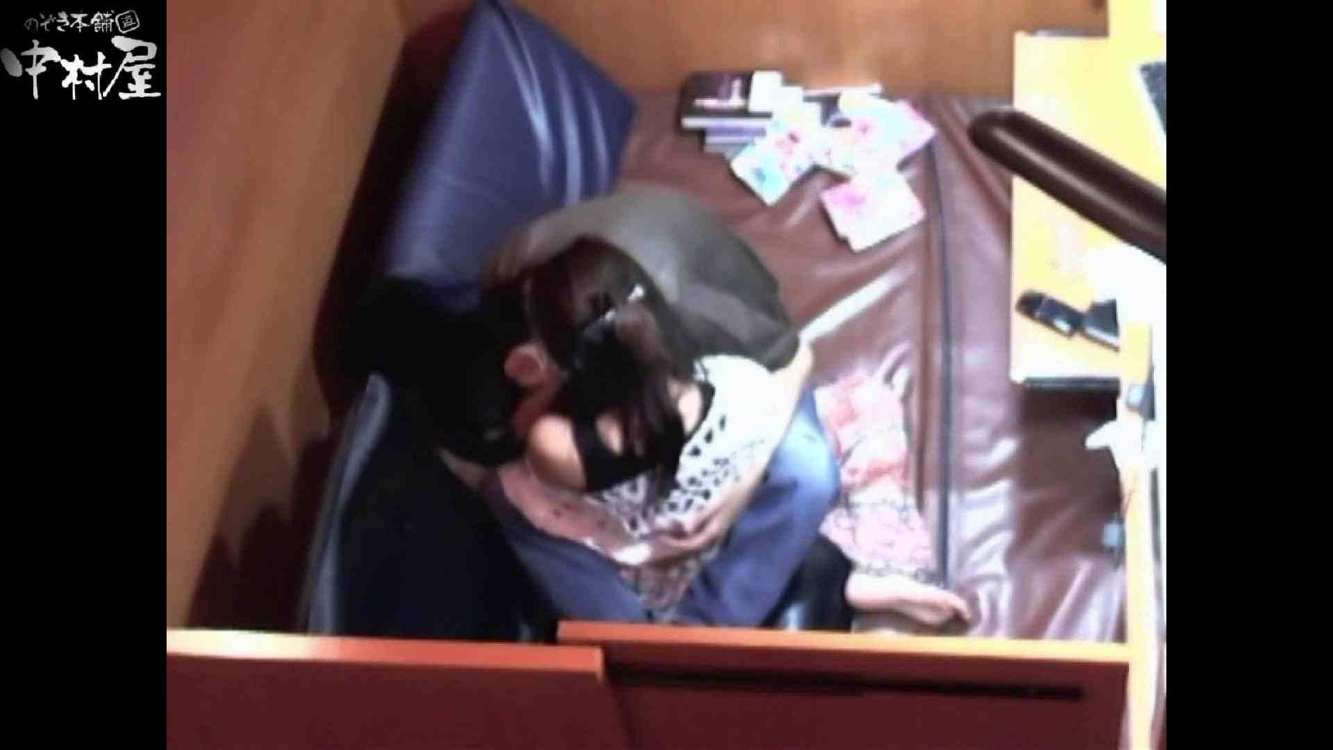 ネットカフェ盗撮師トロントさんの 素人カップル盗撮記vol.1 ぱっくり下半身 性交動画流出 63画像 27