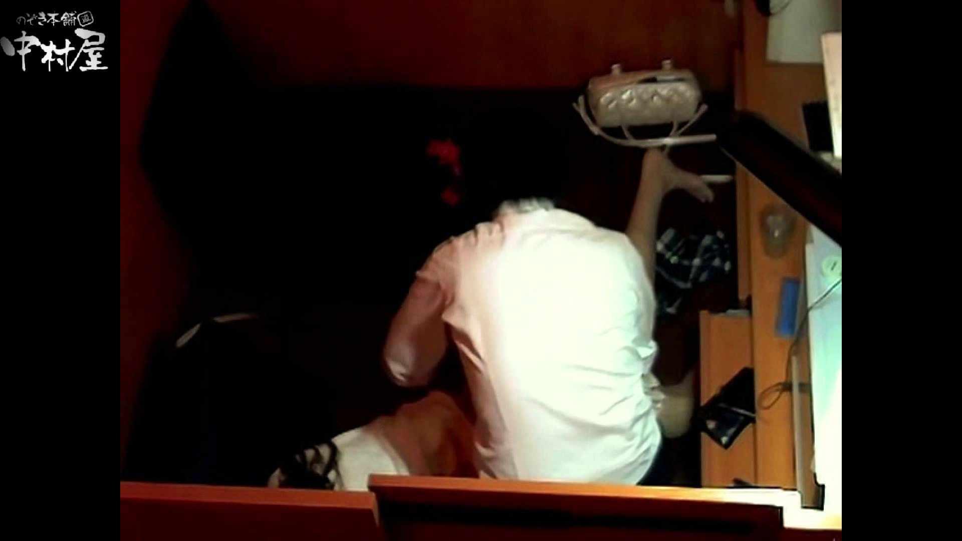 ネットカフェ盗撮師トロントさんの 素人カップル盗撮記vol.9 素人エロ投稿 アダルト動画キャプチャ 66画像 56