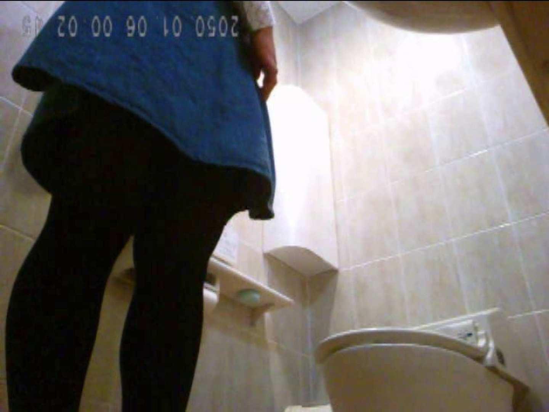 コンビニ店長投稿!ローそン某国立大学前店トイレ盗撮vol.8 トイレ のぞきおめこ無修正画像 74画像 40