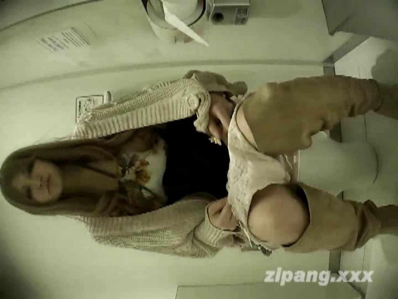 極上ショップ店員トイレ盗撮 ムーさんの プレミアム化粧室vol.1 排泄 ヌード画像 79画像 3
