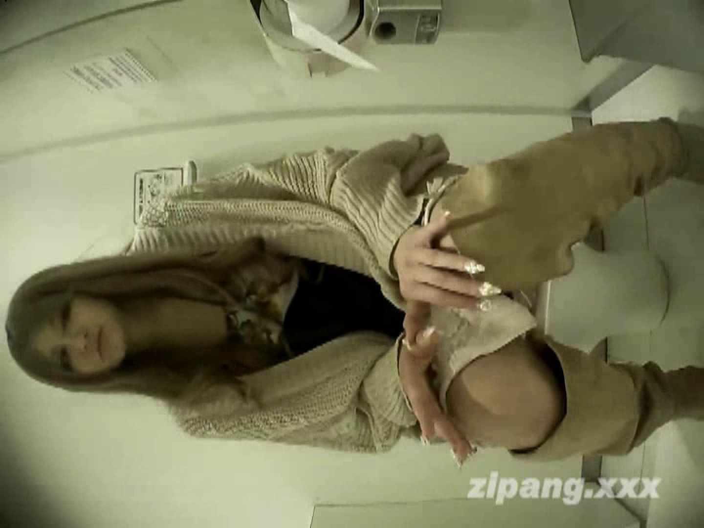 極上ショップ店員トイレ盗撮 ムーさんの プレミアム化粧室vol.1 OLセックス  79画像 44