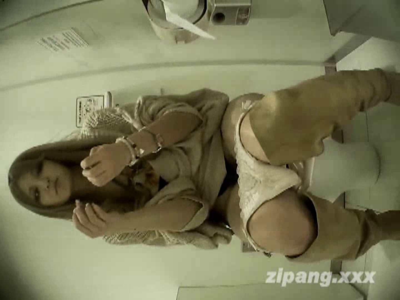 極上ショップ店員トイレ盗撮 ムーさんの プレミアム化粧室vol.1 OLセックス | 盗撮  79画像 49