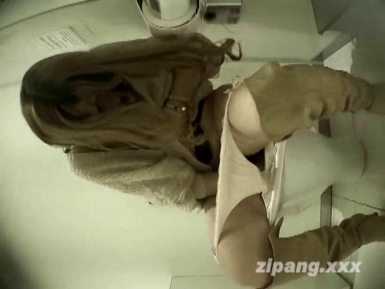 極上ショップ店員トイレ盗撮 ムーさんの プレミアム化粧室vol.1 OLセックス | 盗撮  79画像 73