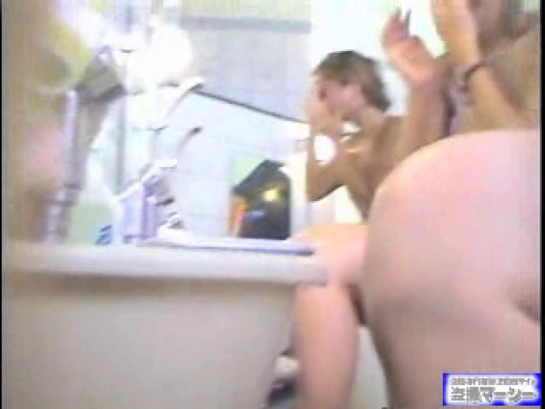 舞い降りた天女達洗い場編vol.3 OLセックス 覗きオメコ動画キャプチャ 99画像 27