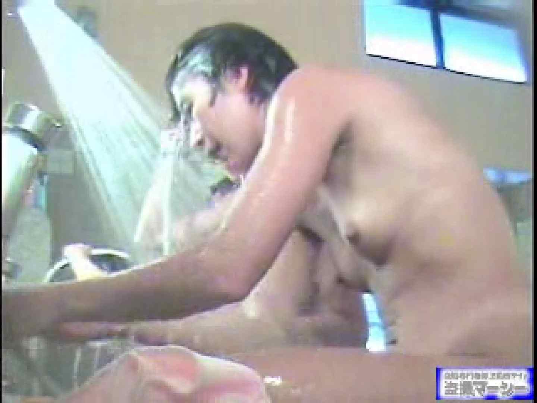 舞い降りた天女達洗い場編vol.3 OLセックス 覗きオメコ動画キャプチャ 99画像 67